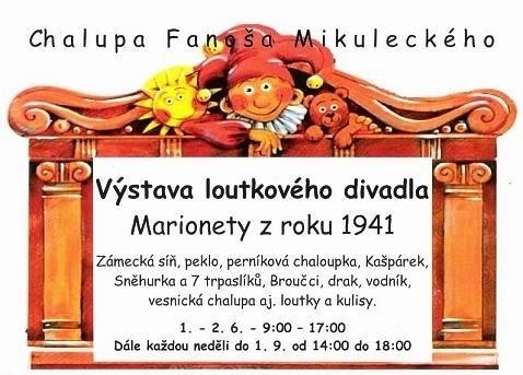 Mikulčice - Výstava loutkového divadla